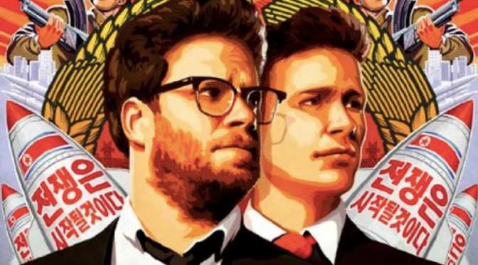 A Hands-free Review of the Interview